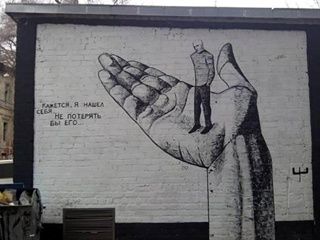 Закрашенный харьковский мурал за ночь оброс новыми граффити