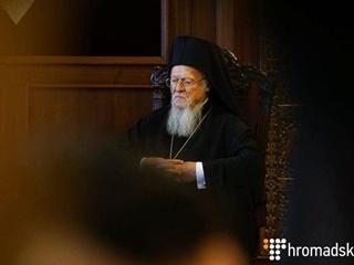 Подготовка к автокефалии: Вселенский патриархат назначил своих экзархов в Киеве