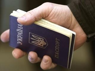 Украинский паспорт вошел в ТОП-25 самых влиятельных в мире