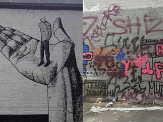 Борьба за власть и страх нового: как психологи расшифровывают войну вокруг граффити в Харькове