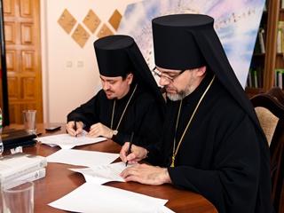 С чем пожаловали экзархи