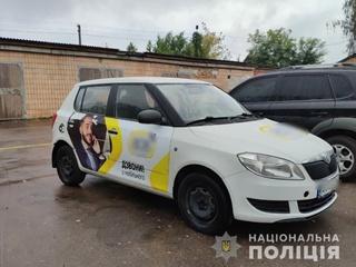 В Борисполе пьяный пассажир избил таксиста и угнал его машину