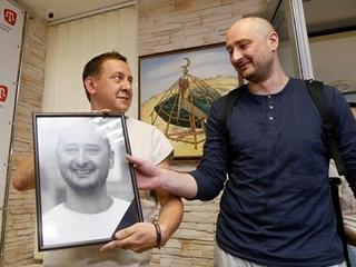 Луценко рассказал, когда назовут имя заказчика убийства Бабченко