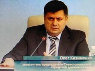 Прокуратура и СБУ задержали бывшего заммэра Крыма