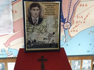 76 лет надежды: в Желтых Водах похоронили погибшего в годы войны бойца