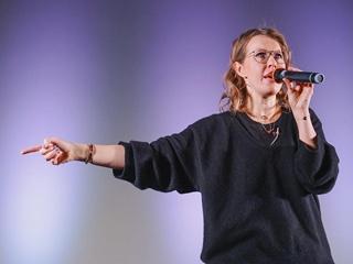 Собчак выступит в Киеве на форуме YES
