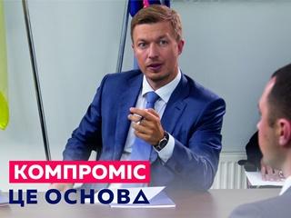 Мы закрепим внеблоковый статус Украины