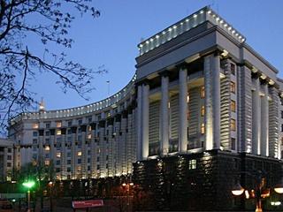 Кабмин отменил госохрану Киевскому горсовету и городской администрации