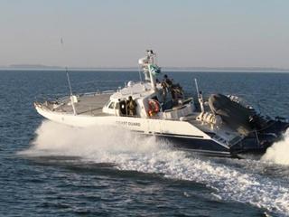ГПСУ: Российский пограничный катер совершил опасные маневры в Азовском море