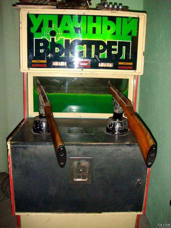 Ігрові автомати онлайн безкоштовно свині