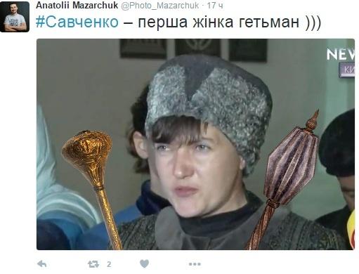 Картинки по запросу надя савченко фотожабы