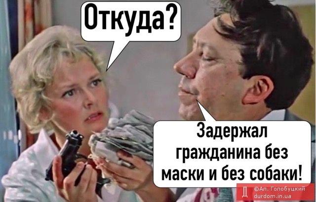 https://ki.ill.in.ua/m/660x0/24488987.jpg