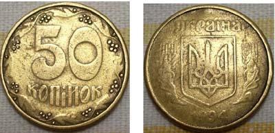 Продать копейки 1 гривна 1995 года монета