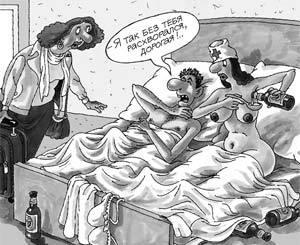 Болезнь секса