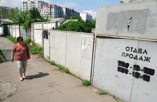 Златоград строительная компания одесса строительные организации и строительные фирмы Ижевск