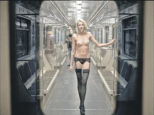 раздели наголо в метро отец