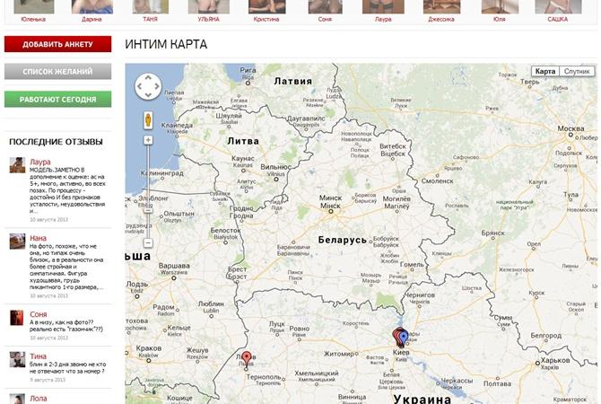Карта проституток мо индивидуалки в минске