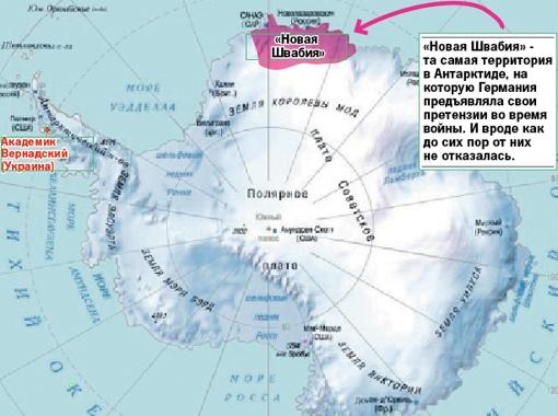 Картинки по запросу новая швабия в антарктиде