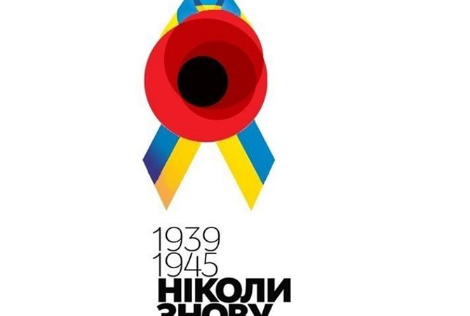 Картинки по запросу картинки символ мак победы
