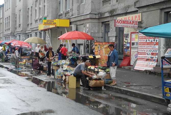 Рынки днепропетровска payoneer калькулятор