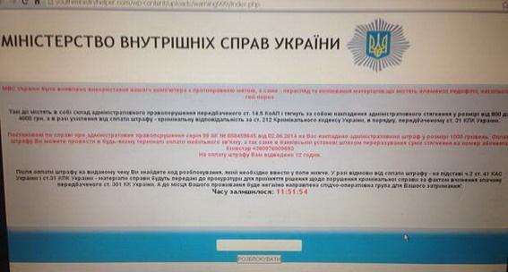 Оплата за порнографические сайты в украине