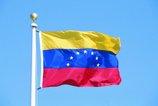 Президент Венесуэлы решил сделать  национальную криптовалюту