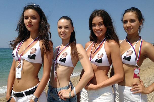 Девушки крым на пляже 34