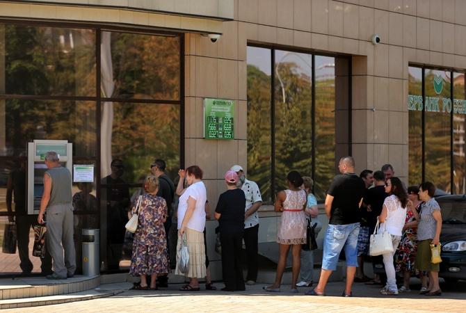 Банк угрожает судом что делать за сколько банк продает долг коллекторам