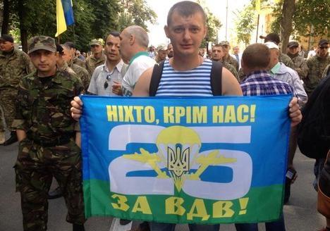 25 бригада вдв днепропетровск новости какое время схватки