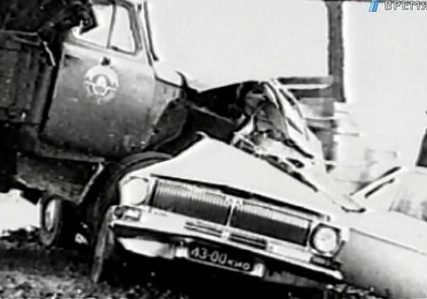 Виктор цои авария фото
