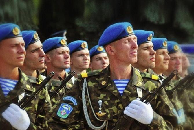вдв украины фото