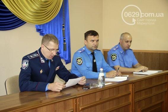 следователи ильичевского райотдела города мариуполя рейс Москва Лазаревское