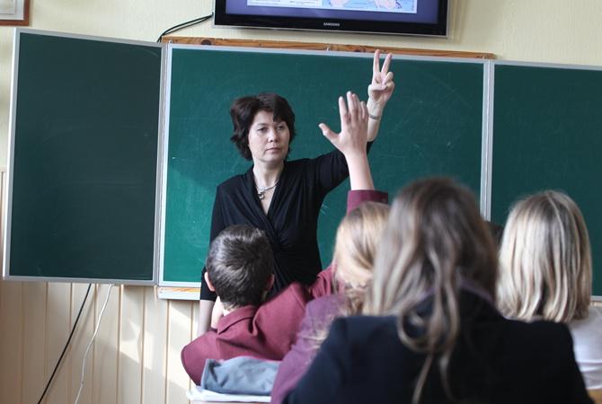 Вуайеризм пар и учителей
