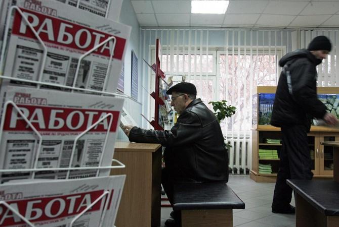 Работа киев вакансии певица объявления доска объявлений парень парня в самаре