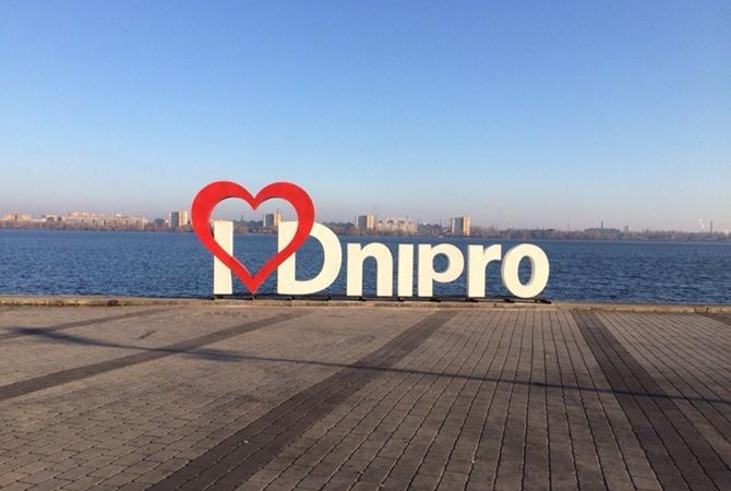 На днепропетровской Набережной появилась новая ...