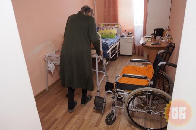 Дома престарелых се ля ви дома интернаты для престарелых психоневрологические краснодарский край