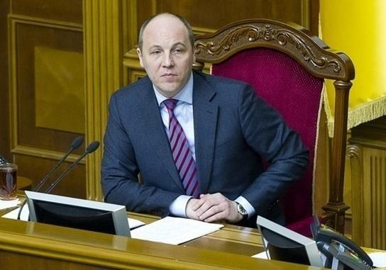 Парубій назвав головні законопроекти, які Рада розгляне цього тижня