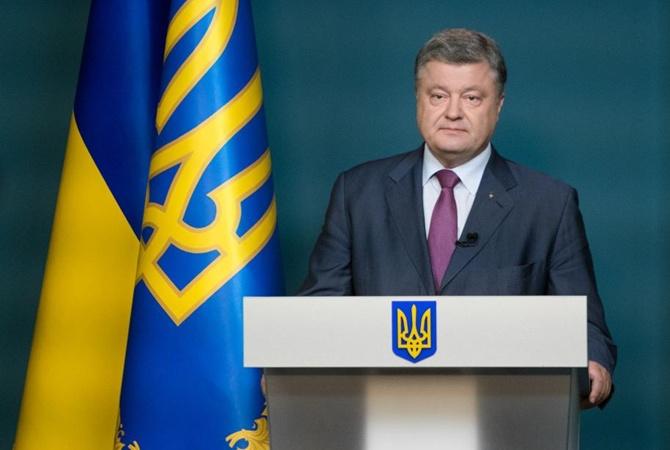 Решение мвф кредит украина