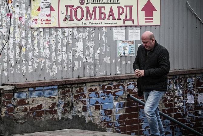 d3e3cebdd4a4 Прибыльный бизнес  в ломбард несут пистолеты и золотые зубы - Новости на  KP.UA