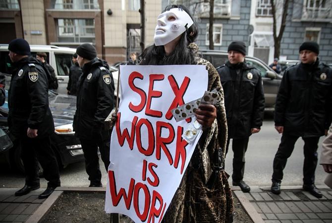 митинг проституток в киеве