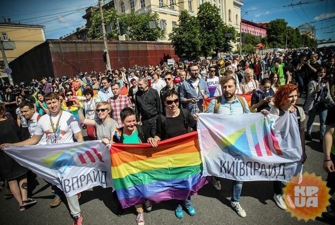 Гей мероприятия в украине