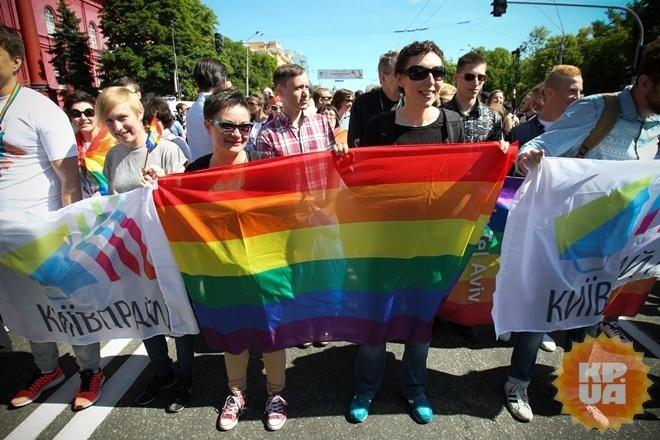 Развлекать не сайты для геев