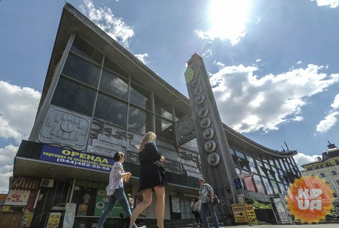 Архитектор Житнего рынка:  Фото уникального панно нас просили прислать даже в Англию