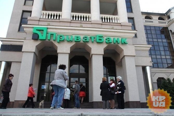 Приватбанк проиграл всуде экс-супруге Боголюбова дело о500 миллионах