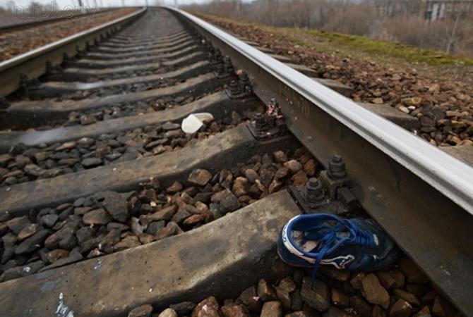 Попал поезд