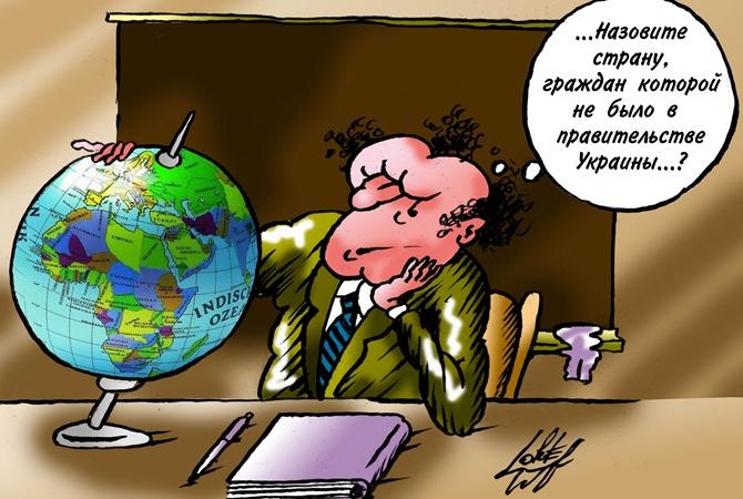 Хорошего, прикольные картинки учителю географии