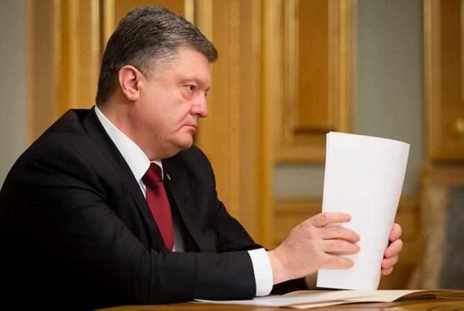 Картинки по запросу порошенко кндр