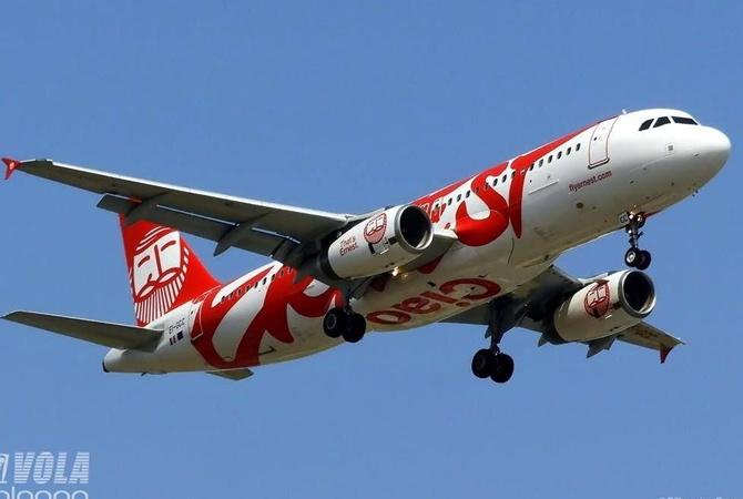 Билеты на самолет 2 светская билеты москва-волгоград самолет цена