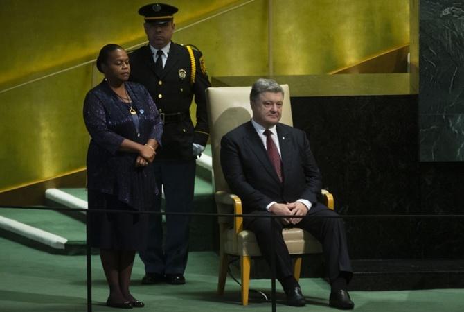 Выступление Порошенко наГА ООН запланировано на18