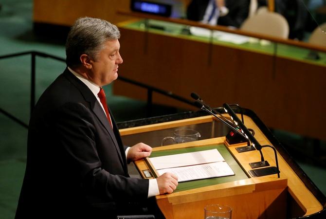 Украина подала нарассмотрениеЕС ряд инициатив долгосрочного сотрудничества
